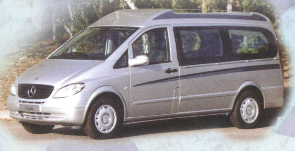 Transport funeraire Bouches-du-Rhône